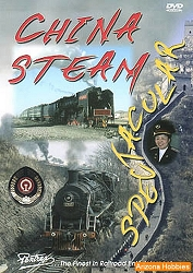 China Steam Spectacular DVD